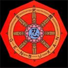 Horin symbol